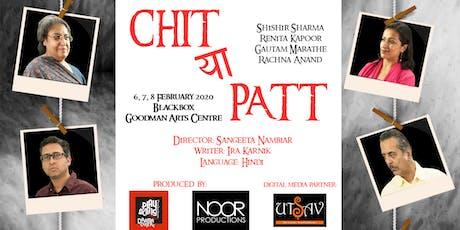 CHIT YA PATT tickets