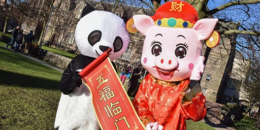 Chinese New Year Festival Aberdeen