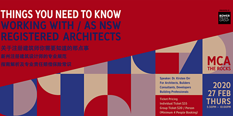 THINGS YOU NEED TO KNOW WORKING WITH/ AS NSW REGISTERED ARCHITECTS tickets