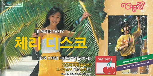 K-Music Party: Seoul Train by Cherry Discotheque