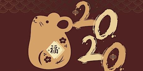 The George Washington University Lunar New Year Celebration 2020 tickets