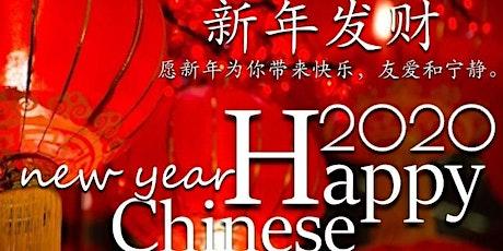 Chinese New Year 中国 春节 tickets