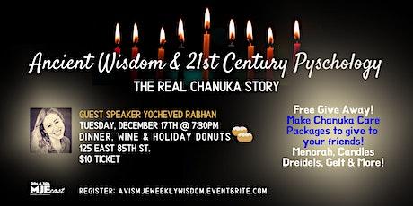 Tuesday Night Class & Dinner @ 7:30 w/ Rabbi Avi Heller | Weekly Wisdom | MJE East tickets