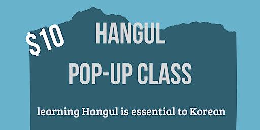 Hangul Pop Up Class