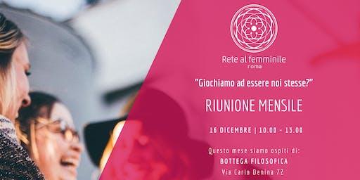 Riunione Rete al Femminile - Dicembre