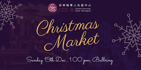 Birmingham Frankfurt Christmas Market Meetup tickets
