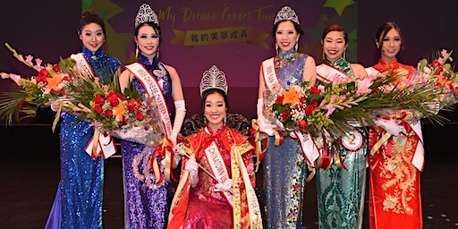 Miss Chinatown USA Pageant 2020