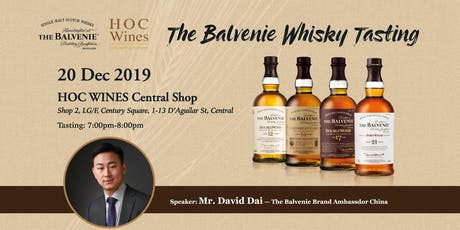 【WAITING LIST ONLY】The Balvenie Whisky Tasting tickets