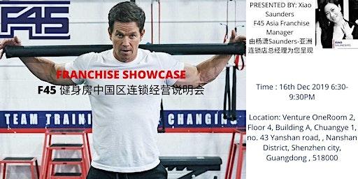 Shen Zhen Franchise Showcase