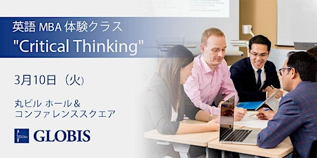 """2020/03/10 """"Critical Thinking"""" MBA Trial Class tickets"""