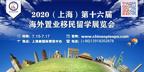 2020 Shanghai 16th Overseas Property&Investment Immigration Expo tickets