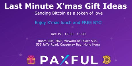 Paxful - Last Minute X'mas Gift Ideas tickets