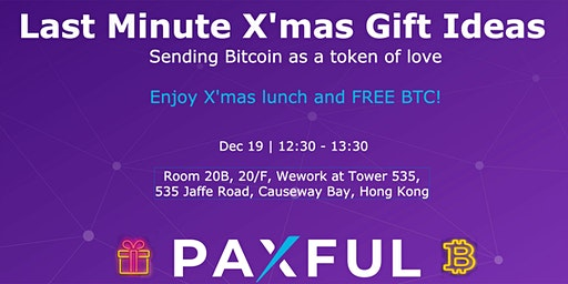 Paxful - Last Minute X'mas Gift Ideas