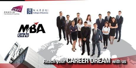 CityU MBA Admission Skype Chat │13 Jan 2020 tickets