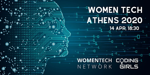WomenTech Athens 2020 (Partner Tickets)