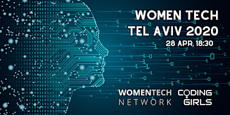 WomenTech Tel Aviv 2020 (Partner Tickets) tickets