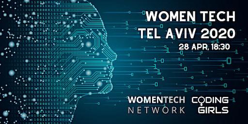 WomenTech Tel Aviv 2020 (Partner Tickets)