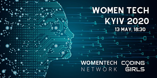 WomenTech Kyiv 2020 (Partner Tickets)