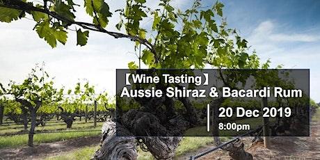 【Wine Tasting】$250@ for 11 bottles - Aussie Shiraz & Bacardi Rum tickets