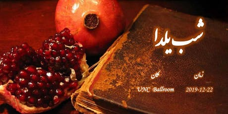 Yalda Night presented by UBC Okanagan Persian Club tickets