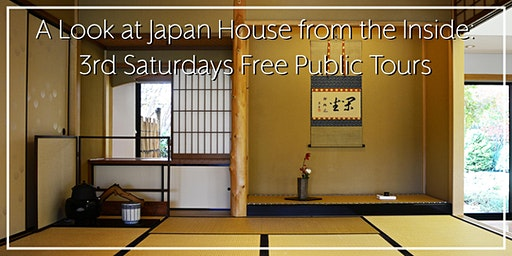 A Look at Japan House from the Inside - 3rd Saturdays Free Public Tours