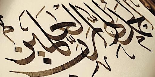 Portsmouth Arabic Calligraphy Weekend Workshop