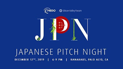 SOLD OUT! Japanese Pitch Night: Winter 2019 tickets