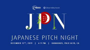 SOLD OUT! Japanese Pitch Night: Winter 2019