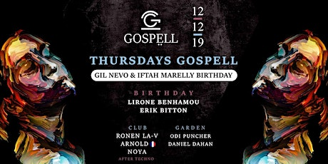 Thursday GOSPELL // 12.12 // Feeling Wet tickets