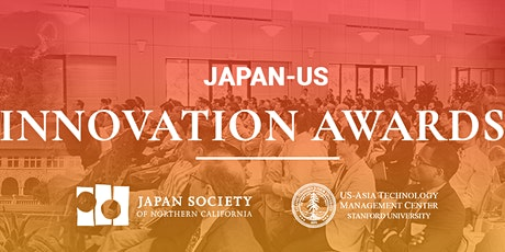 2020 Japan - US Innovation Awards Symposium tickets