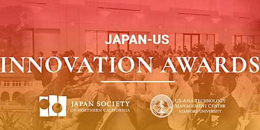 2020 Japan - US Innovation Awards Symposium