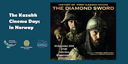 The Diamond Sword (movie)