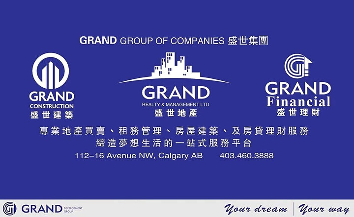 2020 CCCA Annual Gala & Calgary Chinese Entrepreneur of the Year Award image
