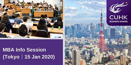 CUHK MBA Information Session in Tokyo tickets