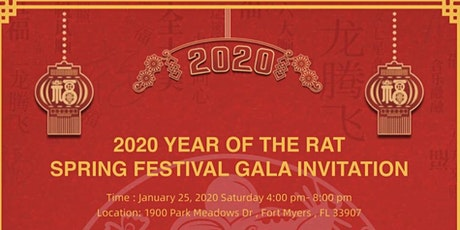 2020  Chinese New Year Celebration Gala - Year of the Rat tickets