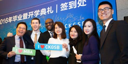 CKGSB MBA Roundtable in Beijing