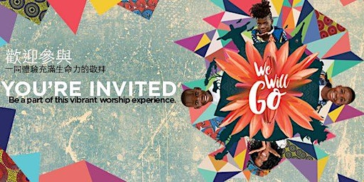 """2019.12.21 Watoto兒童合唱團「We Will Go」亞洲巡迴音樂會香港站   Watoto Children's Choir """"We Will Go"""" Asia Tour - Hong Kong"""