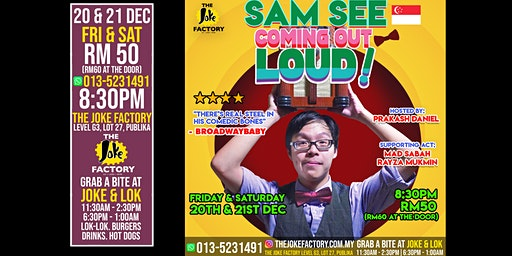 COMING OUT LOUD : SAM SEE (20 DEC)