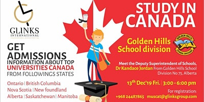 Golden Hills School - Student Session in Muscat