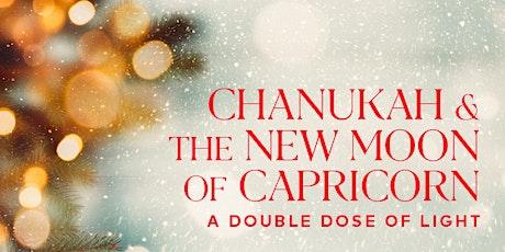 New Moon of Capricorn & Chanukah Celebration: Shabbat,Sushi, & Saki tickets