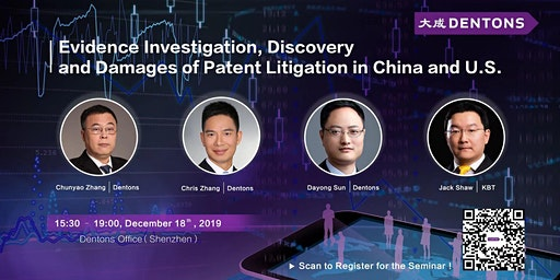 Evidence Investigation, Discovery and Damages of Patent Litigation in China and U.S.专利侵权诉讼中的取证、开示、赔偿问题在中国、美国的实务探讨