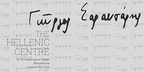 ΤΡΑΓΟΥΔΩΝΤΑΣ ΣΑΡΑΝΤΑΡΗ – Singing the Poetry of Sarantaris tickets