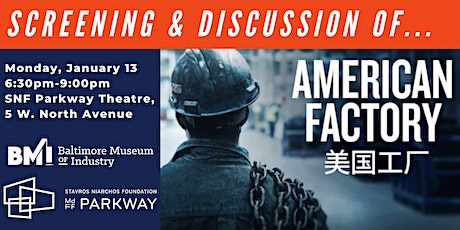 American Factory Screening & Discussion tickets