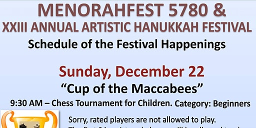 Cup of the Maccabees Chess Tournament