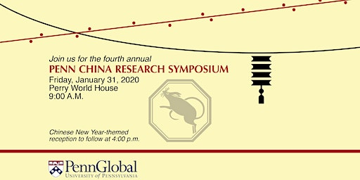 Penn China Research Symposium