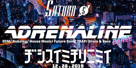 Adrenaline EDM Dance Party w/ Broseiden tickets