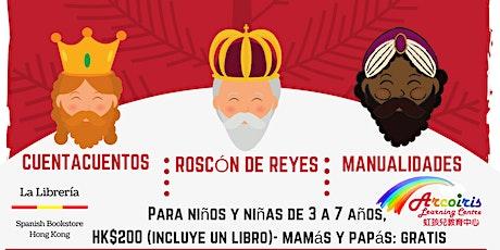 Fiesta de los Reyes Magos entradas