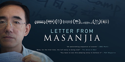 "Free Documentary Screening - A Letter from ""Masanjia"""