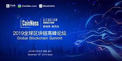 Global Exchange Summit