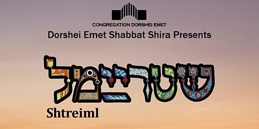 Shtreiml performs high octane, not-so-traditional Jewish music at Dorshei
